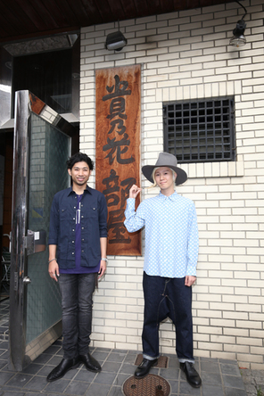 吉田山田が貴乃花部屋を訪問 (okmusic UP's)
