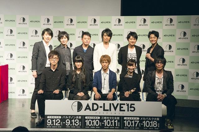 adlive 2015