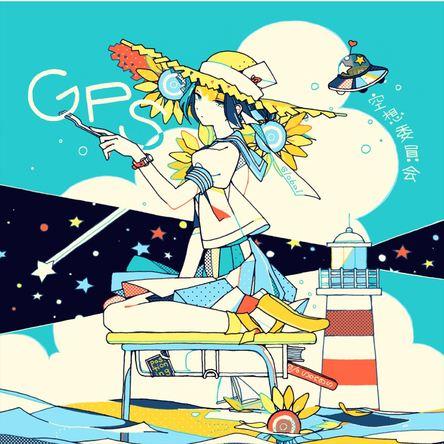 ミニアルバム『GPS』【通常盤】(CD) (okmusic UP's)