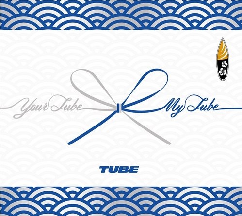 """专辑""""你的TUBE +我的TUBE""""[初回限定版B](2CD + DVD)(okmusic UP's)"""