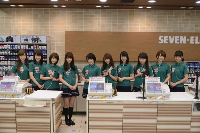 乃木坂46とセブン-イレブン・ジャパンがコラボ (c)乃木坂46LLC