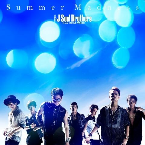 シングル「Summer Madness」【CD+DVD】