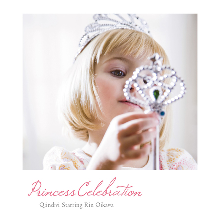 アルバム『Princess Celebration』/Q;indivi Starring Rin Oikawa (okmusic UP's)