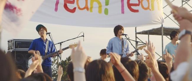 「Yeah! Yeah! Yeah!」MV