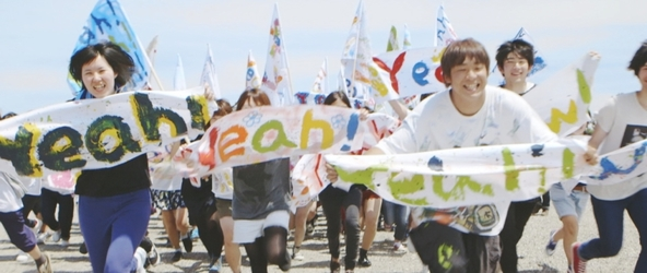 「Yeah! Yeah! Yeah!」MV (okmusic UP's)