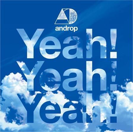 配信シングル「Yeah! Yeah! Yeah!」 (okmusic UP's)