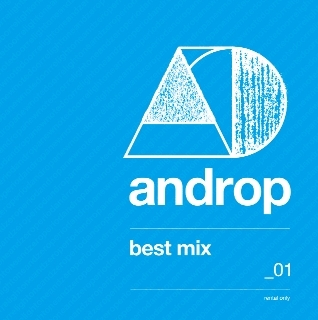 レンタル限定盤『best mix』 (okmusic UP's)