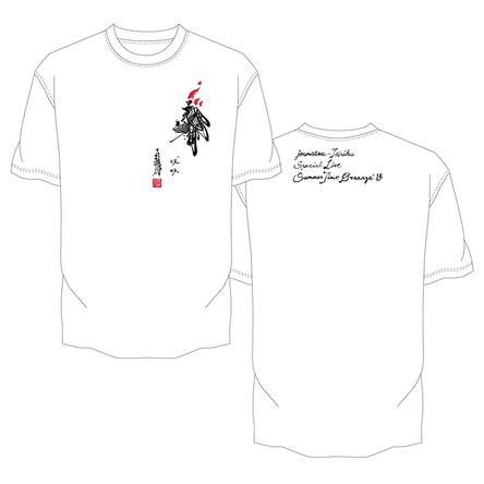 「10人Tシャツ企画」山口晃 (okmusic UP's)