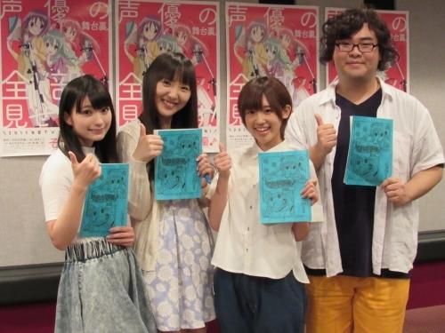 「それが声優!」アフレコに参加したイヤホンズの3人と、落合福嗣 (C)あさのますみ・畑健二郎/イヤホンズ応援団