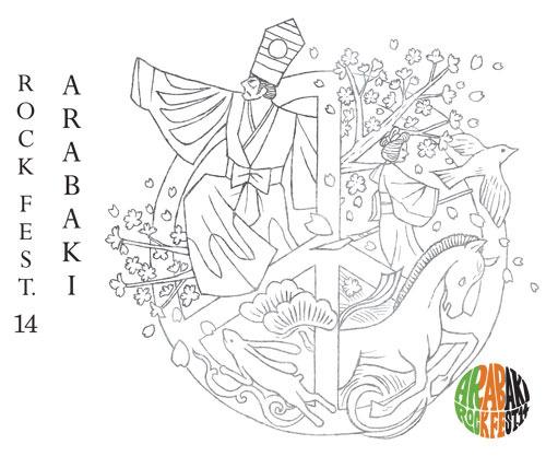 ARABAKI ROCK FEST.14 ロゴ (okmusic UP\'s)