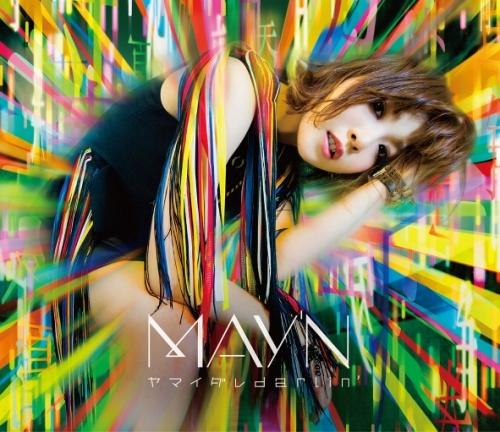 May'n「ヤマイダレdarlin'」初回限定盤ジャケット画像