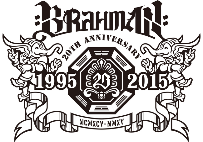 BRAHMAN 20th Anniversary ロゴ