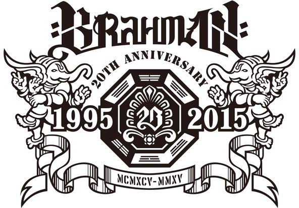 BRAHMAN 20th Anniversary ロゴ (okmusic UP's)