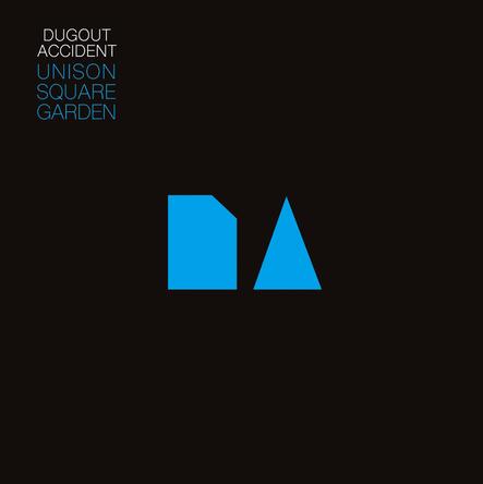 アルバム『DUGOUT ACCIDENT』【通常盤A・B共通】 (okmusic UP's)