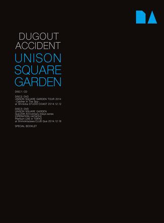 アルバム『DUGOUT ACCIDENT』【完全生産限定盤】 (okmusic UP's)