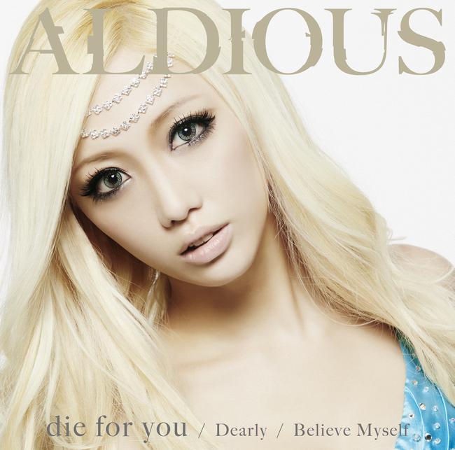 シングル「die for you / Dearly / Believe Myself」【DVD付限定盤A】