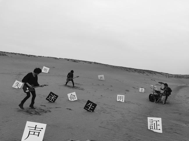 「メイ」MV