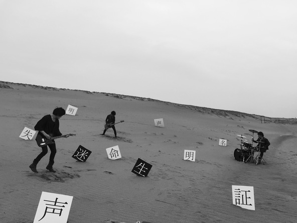 「メイ」MV (okmusic UP's)