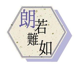 伊藤健太郎ら三世代の声優が朗読&バラエティイベント開催 | OKMusic 新着人気ニュースok
