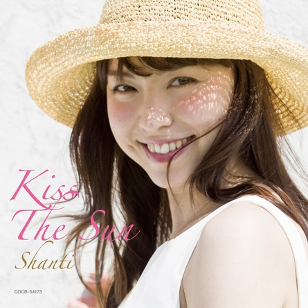 アルバム『KISS THE SUN』 (okmusic UP's)