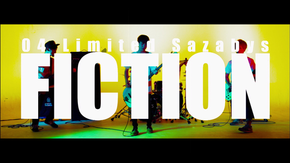 「fiction」MV (okmusic UP's)