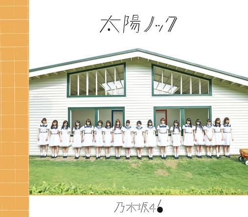 シングル「太陽ノック」【セブン‐イレブン限定盤】 (okmusic UP's)