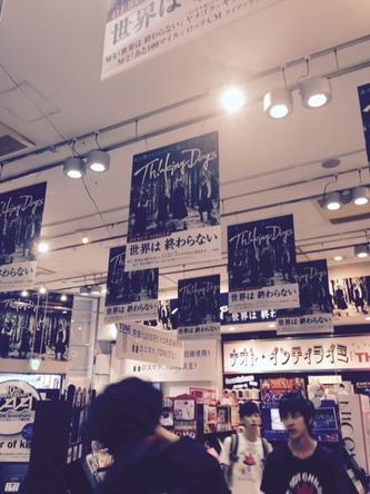 渋谷TSUTAYA店内 (okmusic UP's)
