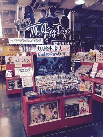 タワーレコード渋谷店 (okmusic UP's)