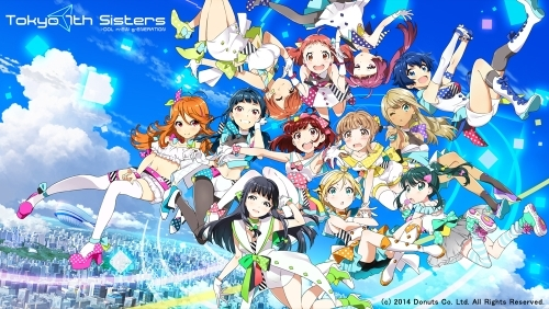 人気のアイドル育成リズム&アドベンチャーゲーム「Tokyo 7th シスターズ」の関連楽曲がJOYSOUNDにてカラオケ配信
