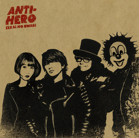 シングル「ANTI-HERO」【初回限定盤A】(CD+DVD) (okmusic UP's)