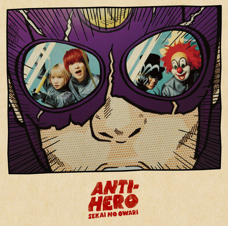 シングル「ANTI-HERO」【初回限定盤B】(CD+DVD) (okmusic UP's)