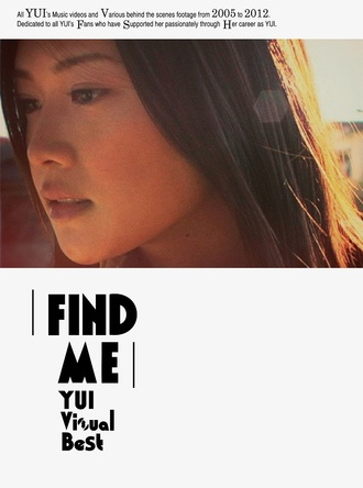 Blu-ray&DVD『FIND ME YUI Visual Best』【初回生産限定盤】 (okmusic UP's)