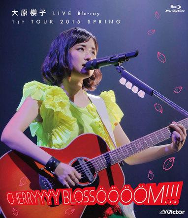 Blu-ray『1st TOUR 2015 SPRING~CHERRYYYY BLOSSÖÖÖÖM!!!~』 (okmusic UP's)