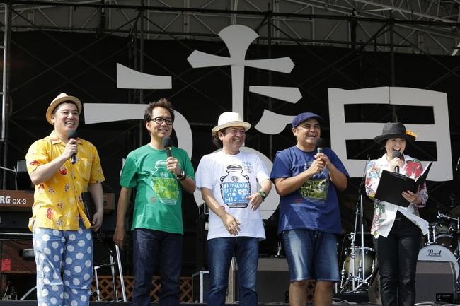 6月27日(土)@『沖縄からうた開き!うたの日コンサート2015 in 嘉手納』