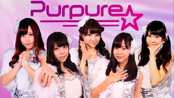 Purpure☆ (okmusic UP's)