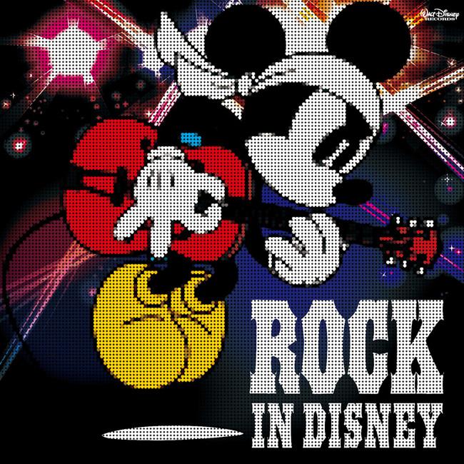 アルバム『ROCK IN DISNEY』 (c)2015 Disney