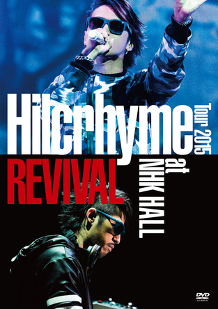 DVD『Hilcrhyme Tour 2015 REVIVAL at NHK HALL』【通常盤】(DVD) (okmusic UP's)