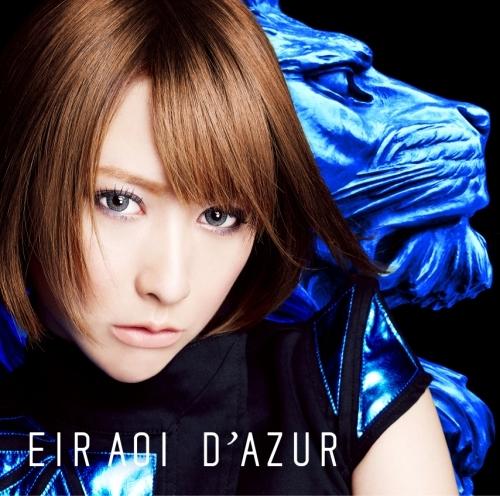 オリコンアルバムランキングで初登場4位を獲得した藍井エイルの3rdアルバム『D'AZUR』