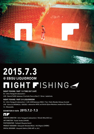 「NIGHT FISHING」ポスター (okmusic UP's)