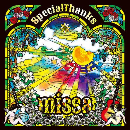 アルバム『missa』 (okmusic UP's)