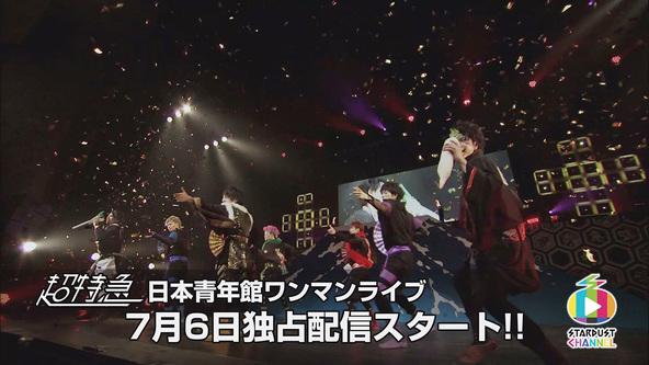 「スターダストチャンネル」で『BULLET TRAIN ONE MAN SHOW ikkiにホールで福おこしだ!!!!!i!! 2014 at 日本青年館』全編独占配信 (okmusic UP\'s)