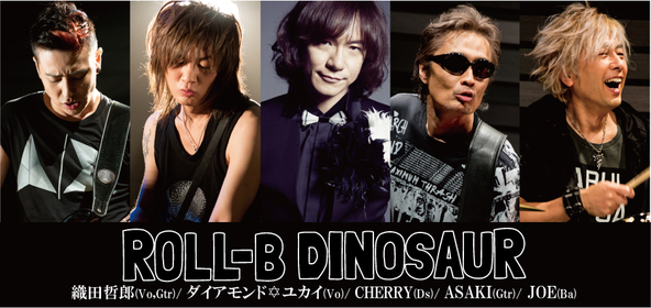 ROLL-B DINOSAUR (okmusic UP's)
