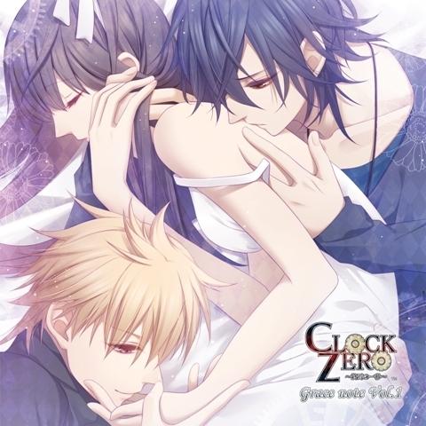 『CLOCK ZERO ~終焉の一秒~ Grace note Vol.1』ジャケット画像 (C)IDEA FACTORY/DESIGN FACTORY