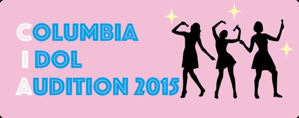 「コロムビアアイドルオーディション2015」ロゴ (okmusic UP's)