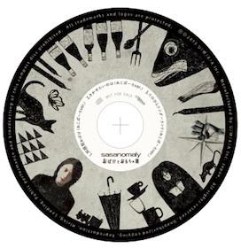 スペシャルCDR (okmusic UP's)