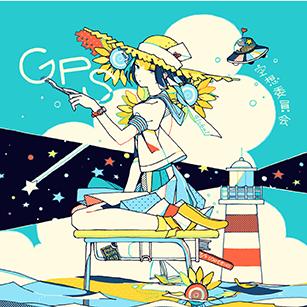 ミニアルバム『GPS』【初回限定盤】(2CD+DVD) (okmusic UP's)