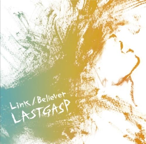 LASTGASP「Link」ジャケット画像
