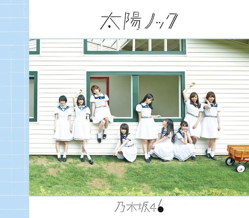 シングル「太陽ノック」【初回生産限定盤B】 (okmusic UP's)