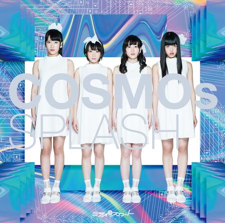 シングル「COSMOsSPLASH」【TypeB】 (okmusic UP's)