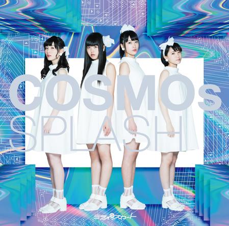 シングル「COSMOsSPLASH」【TypeC】 (okmusic UP's)